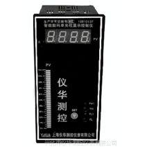 供应PID调节仪表,流量积算仪表,温度巡检仪上海仪华测控
