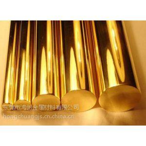供应H65优质黄铜棒,H62优质黄铜棒 鸿创出品