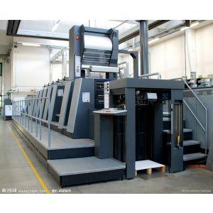 祥旺供应维修造纸机拉丝机维修技术过硬价格优惠自动圆压圆模切机