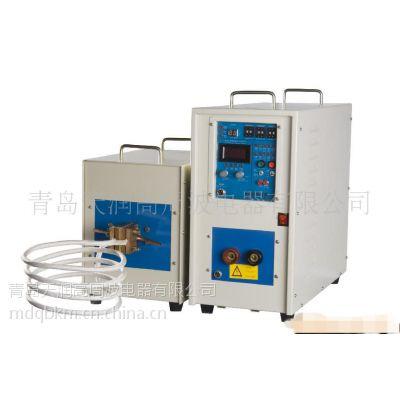 供应PVC膜结构焊接机设备