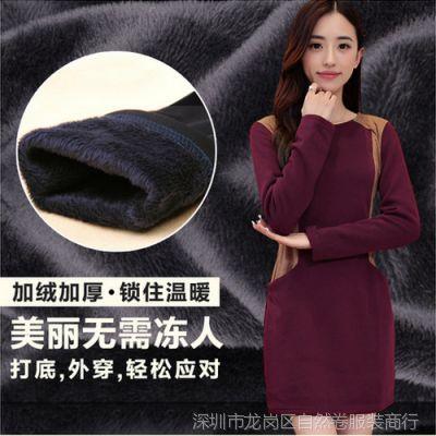 秋冬款2014韩版女装加绒加厚保暖长袖包臀裙打底裙女士连衣裙