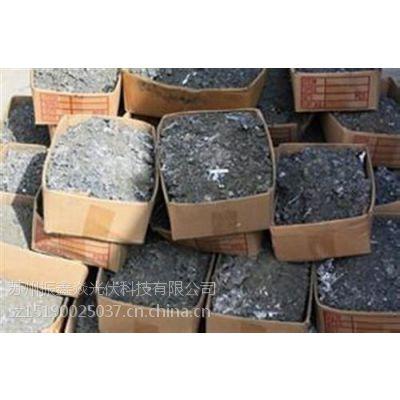 回收、废料回收、废金属回收、鑫达物资回收公司