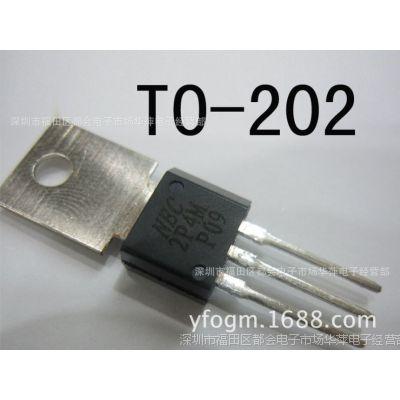 供应 2P4M NEC原装单向可控硅