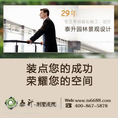 北京私家庭院设计公司泰升园艺 巧妙缔造和谐简易的私家景观