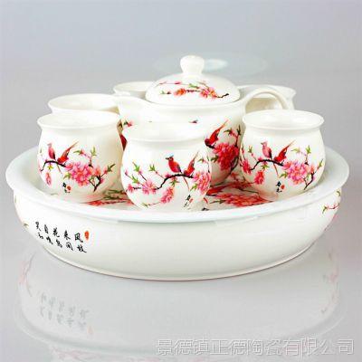 促销新款礼品茶具 高档陶瓷茶具 景德镇陶瓷茶具 厂家定制生产