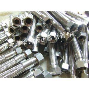 供应东莞市八达路精密加工销售不锈钢波纹管 蒸汽管 锅炉波纹管
