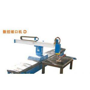供应七关节四轴联动切割机器人-数控坡口机