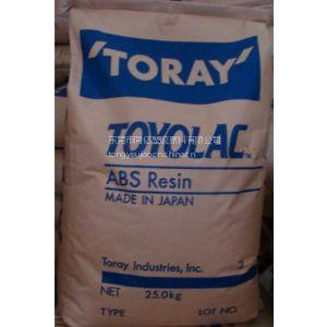 供应增强级 ABS 日本东丽 100G-10 10%玻纤增强