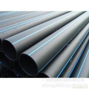 供应广西南宁优质PE给水管,dn110.量大价优