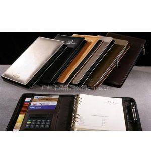 供应广州笔记本,文具笔记本,记事本定制,商务礼品记事本