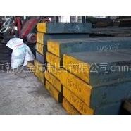 供应南京2379冲压模具钢 2379模具材料价格 2379冲压拉伸模具钢