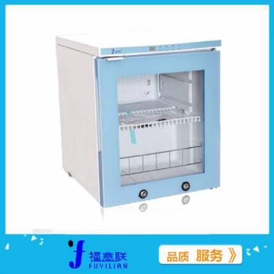 供应药店小型冷藏展示柜