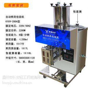 供应长宏精品KY8-200自动煎药包装机