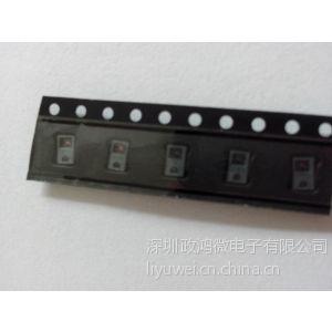 供应ISL29044A三合一传感器