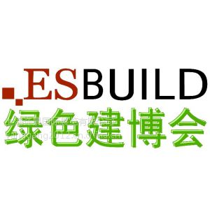 供应2014第六届中国国际自动门、车库门暨出入口控制设备展览会