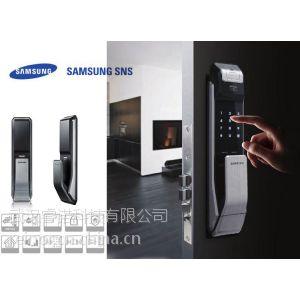 供应【全国招商加盟】三星 SAMSUNG SNS智能指纹电子密码锁