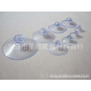 供应透明塑胶吸盘 玻璃吸盘 蘑菇头 pvc多种规格