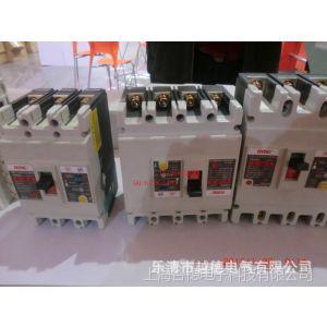 供应提供CM1-100L/3350 CM1塑壳式断路器系列