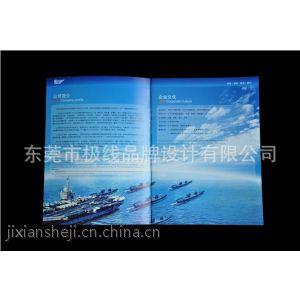 供应宣传手册印刷,产品宣传画册制作,可做封面异形