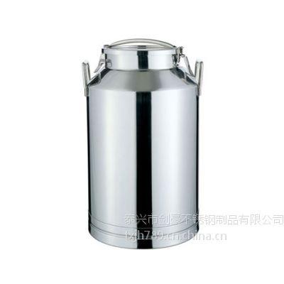 供应不锈钢储液罐不锈钢桶生产厂家
