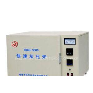 供应灰分测定仪|快速灰化炉|灰分检测仪器|煤质分析设备|煤炭分析仪器
