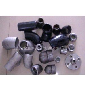 供应碳钢弯头管件