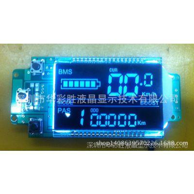 供应定制自行车电动车里程表LCD液晶屏/显示屏