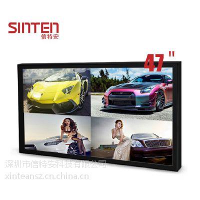 LG47寸拼接屏 超窄边拼缝6.3mm 高亮液晶显示屏 高清电视墙屏幕