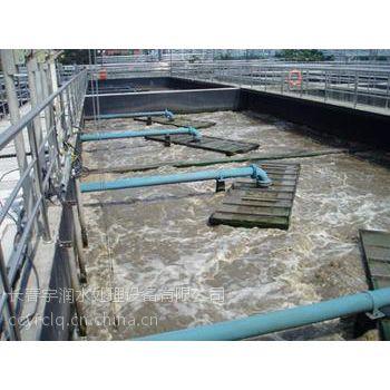 供应长春污水处理设备