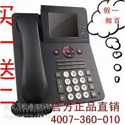 先锋VAA-CPU300录音电话机(原装正品)
