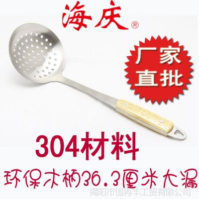【4支批发】外贸原单家居礼品高档厨具系列 不锈钢大漏面条漏