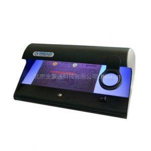 供应票据鉴别仪SLD-16M 紫外检伪仪 银行承兑汇票、商业汇票等检测