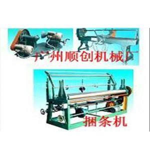 供应变频内衣机械--捆条机--服装加工设备--橡胶机械