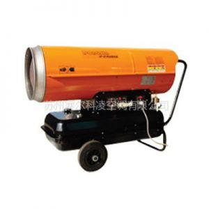 供应冬夏NF-65 工业燃油 柴油 大功率 暖风机 暖气机 热风机