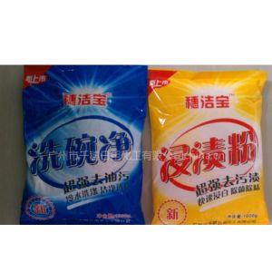 供应消毒餐具公司专用洗碗净、洗碗粉