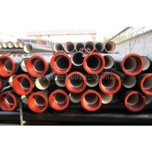 供应球墨铸铁管厂关于标准壁厚的内容: