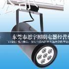 供应LED导轨射灯/轨道灯 3W/5W/7W/12W等功率
