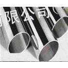 供应321(1Cr18Ni9Ti/0Cr18Ni10Ti)不锈钢