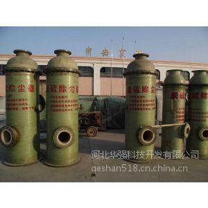 供应10T锅炉用脱硫设备 5T锅炉用脱硫塔生产厂家 价格