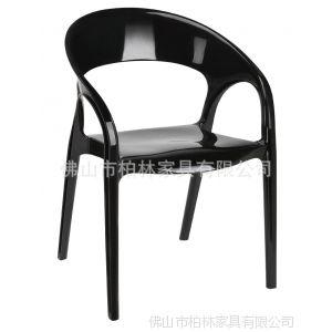 供应塑料咖啡椅批发 时尚塑料椅