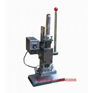 供应ZD-13手动小型压花烫金机
