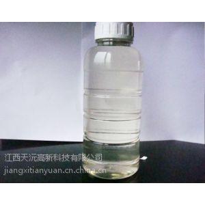 供应脂肪酸甲酯 生物柴油 江西天沅