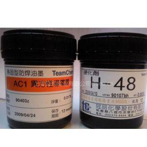 供应触摸屏各向异性导电胶异方性导电胶台湾冠品ACA