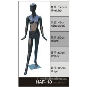供应宝网新款女装模特道具、淘宝网米白色橱窗陈列模特道具价格