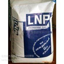 供应PA66/美国液氮/RF-1006FR 阻燃 30%短切玻纤增强