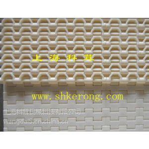供应上海塑料网带直销市场