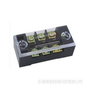 供应接线端子 TB-2503 接线板 接线排 连接器