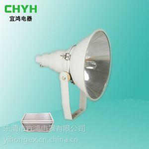 供应NTC9210,海洋王NTC9210,海洋王NTC9210-J400防震型投光灯