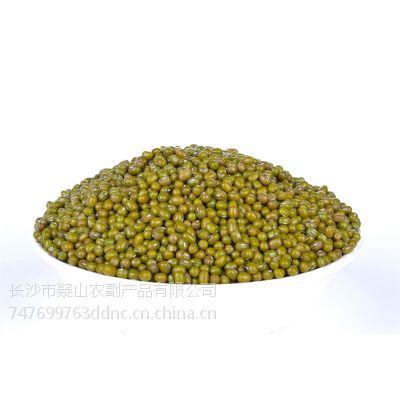 供应大地农仓 产地直销 五谷杂粮 绿豆 绿豆批发 绿豆产地批发 绿豆价格 绿豆产地
