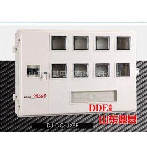 供应玻璃钢8表位电表箱